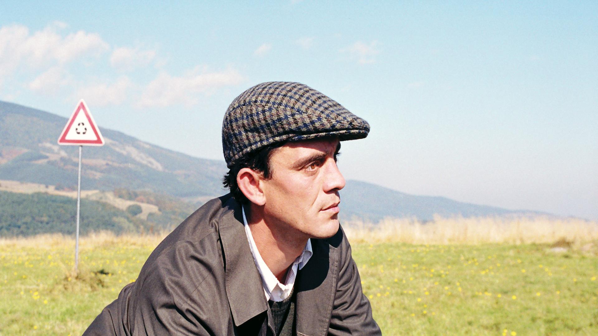 Изтриване (2008)